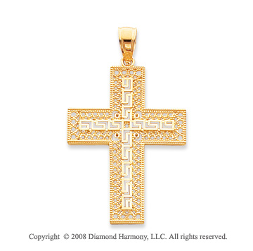 14k Yellow Gold Ornate Greek Filigree Cross Pendant