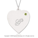 14k White Gold August/ Peridot Engraveable Heart Pendant