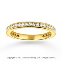 14k Two Tone Gold Milgrain 1/2 Carat Diamond Stackable Ring