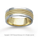 14k Two Tone Gold Everlasting Hand Carved Wedding Band
