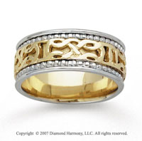 14k Two Tone Gold Milgrain Classic Hand Carved Wedding Band