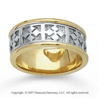 14k Two Tone Gold Elegant Pattern Hand Carved Wedding Band