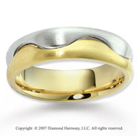 14k Two Tone Gold Eternal Harmony Carved Wedding Band