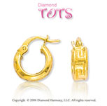 14k Yellow Gold Greek Key Children's Earrings